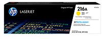 Тонер-картридж HP 216A W2412A Yellow для Color LaserJet Pro M183fw,M182n