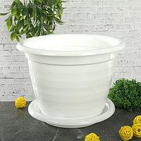 Горшок с поддоном «Виола», 5 л, цвет белый