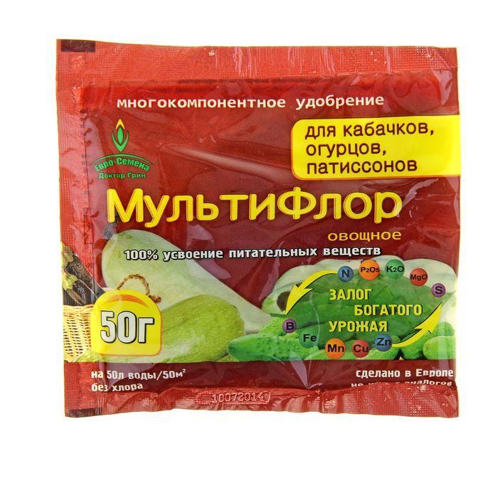 Сухое удобрение в хелатной форме МультиФлор для огурцов,кабачков,патиссонов 50 г.