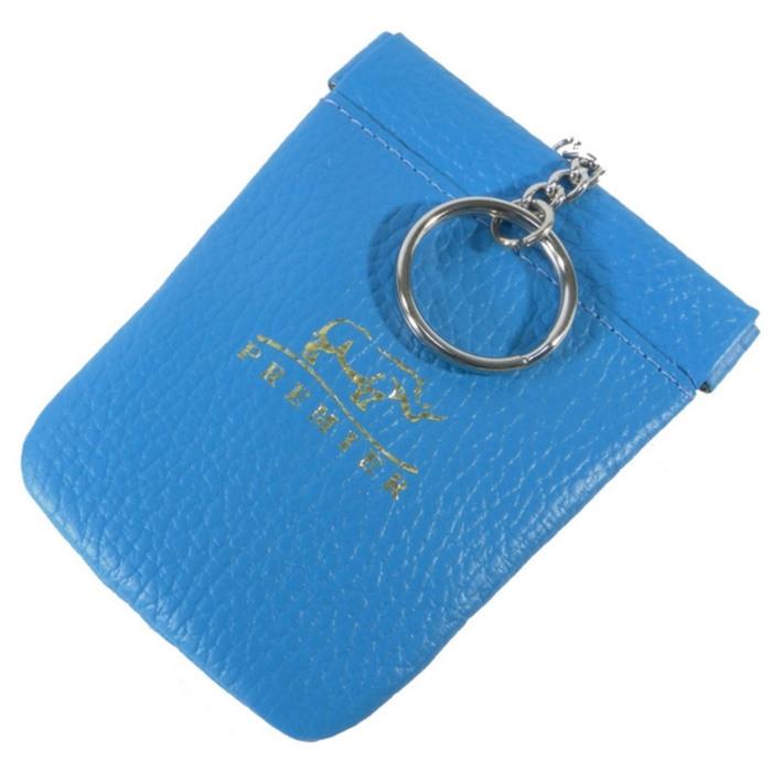 Футляр для ключей, цвет синий