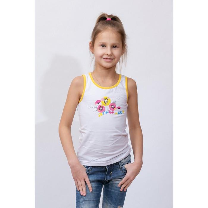 Топик для девочки, рост 128 см, цвет жёлтый кант