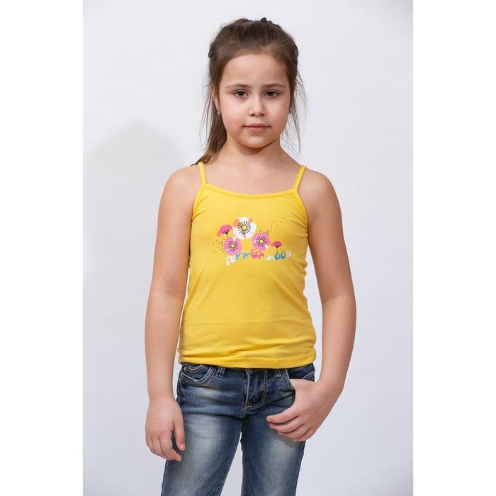 Топик для девочки, рост 116 см, цвет жёлтый
