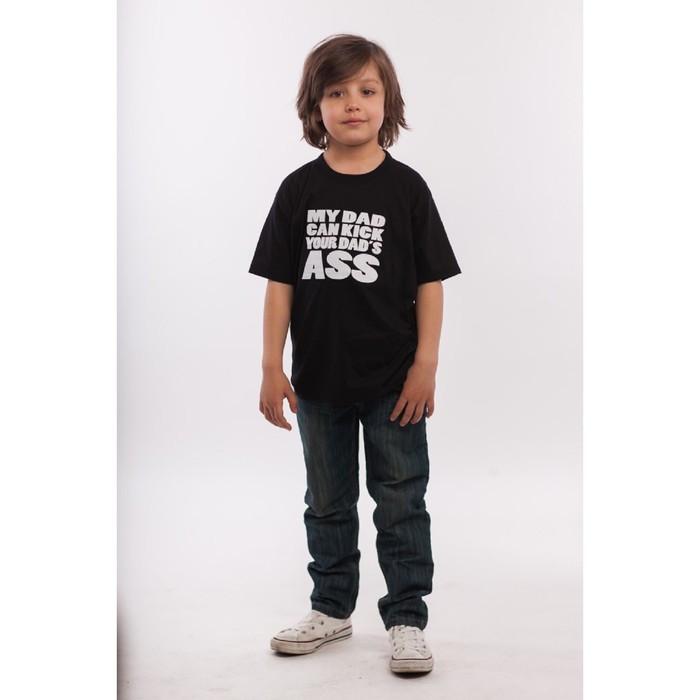 Футболка для мальчика, рост 98 см, цвет черный