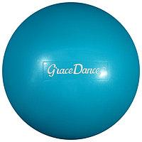 Мяч для художественной гимнастики 16,5 см, 280 г, цвет голубой