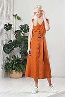 Женское летнее льняное оранжевое платье Achosa 1940 охра 44р.