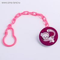 Держатель для пустышки «Кошечка», на цепочке, цвет розовый