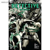 Бэтмен. Detective Comics. Жатва (мягкая обложка). Дини П.