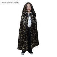 Карнавальный плащ с капюшоном, чёрный с золотыми звёздами, атлас, длина 85 см + маска