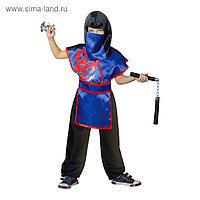 """Карнавальный костюм """"Ниндзя. Красный дракон на синем"""", шлем, защита, пояс, штаны, оружие, р-р 34, рост 140 см"""