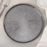 Блюдо сервировочное 'Кувшинка Индиана', d28 см