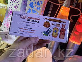 "Шоколад-открытка «100% женский"""