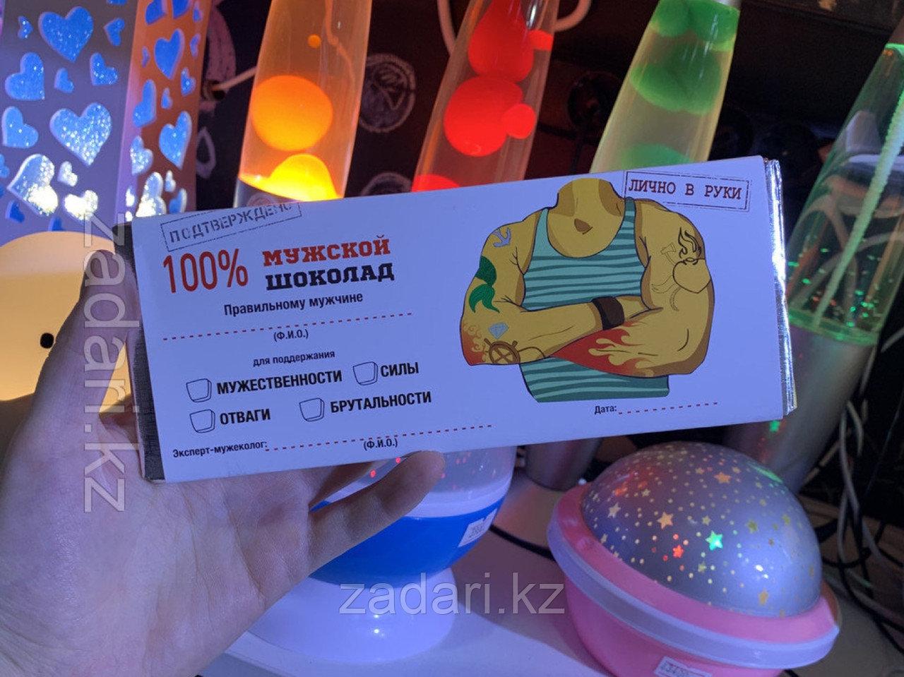 """Шоколад-открытка «100% мужской"""""""
