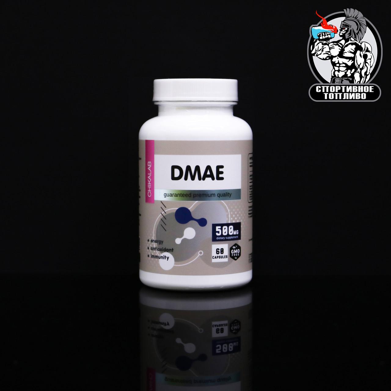 Chikalab - DMAE 60капс/60порций