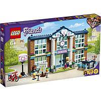 LEGO Friends Школа Хартлейк Сити