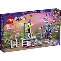 LEGO Friends Волшебное колесо обозрения и горка