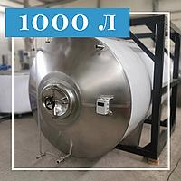 Форфас для пива и кваса 1000 литров горизонтальный