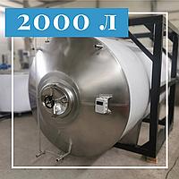 Форфас, емкость под пиво или квас 2000 литров горизонтальный
