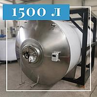 Форфас для пива и кваса 1500 литров горизонтальный
