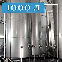 Форфас для пива и кваса 1000 литров вертикальный