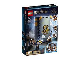 LEGO Harry Potter Учёба в Хогвартсе Урок заклинаний