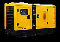 Дизельная электростанция 40 кВт Турция с АВР
