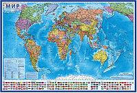 Интерактивная карта мира Политическая, 60*40