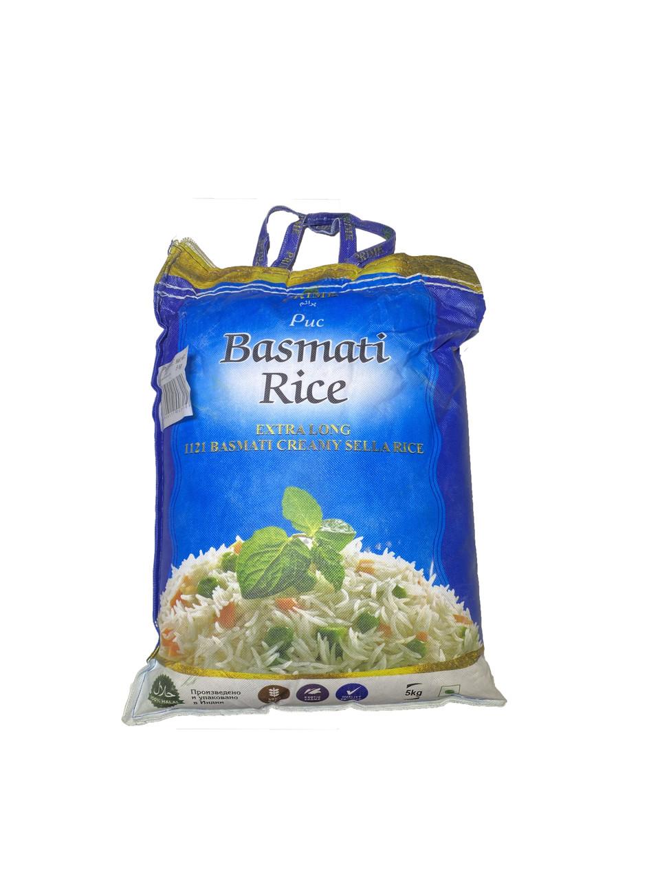 Рис длиннозерный 5 кг