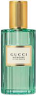 Gucci Memoire D'une Odeur U edp (40ml)