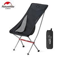 Складной стул с высокой спинкой NatureHike NH18Y060-Z
