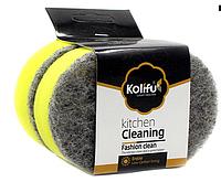 """С1999 Губки для посуды """"KOLIFU"""" Овал. желтые (2шт)"""