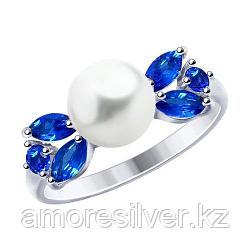 Кольцо SOKOLOV серебро с родием, фианит жемчуг 94012699 размеры - 17