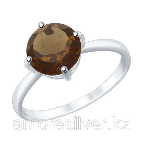 Кольцо SOKOLOV , раухтопаз 92011792 размеры - 16,5