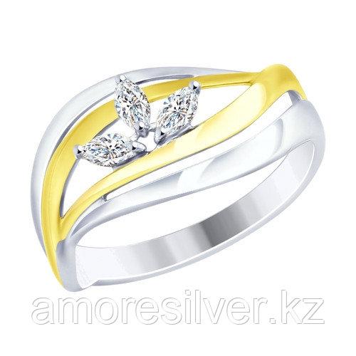 Кольцо SOKOLOV серебро с родием, фианит 94012471