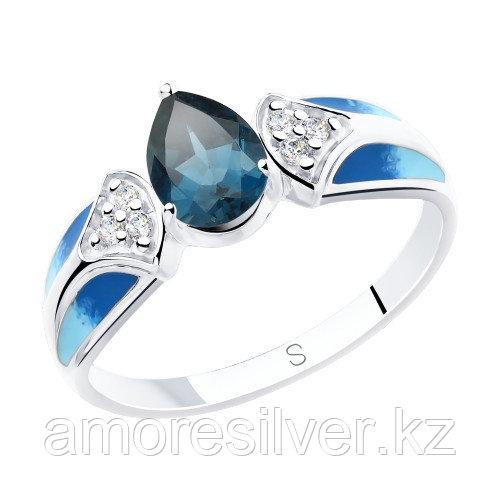 Кольцо SOKOLOV серебро с родием, топаз фианит эмаль 92011801 размеры - 16,5 17 17,5 18