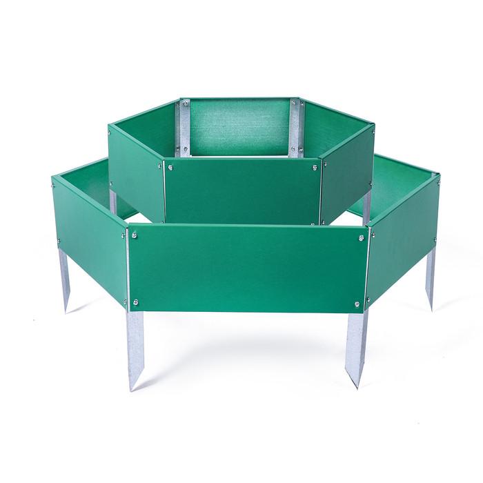 Клумба оцинкованная, 2 яруса, d = 60–80 см, h = 30 см, ярко-зелёная, Greengo