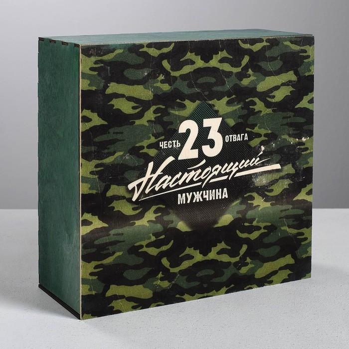 Коробка деревянная подарочная «23 Февраля», 25 × 25 × 10 см