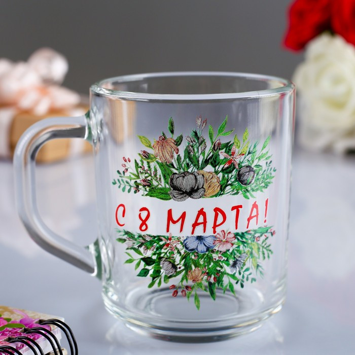 "Кружка ""С 8 Марта!"" цветы, 200 мл"