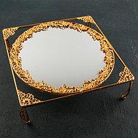 Подставка для торта и десертов «Зеркало», 30×10 см
