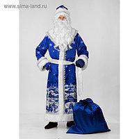 Карнавальный костюм Деда Мороза «Роспись», сатин, принт, р. 54-56, рост 188 см