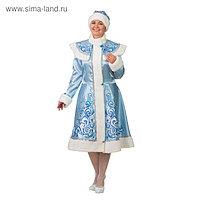 Карнавальный костюм «Снегурочка», сатин, шуба с аппликацией, шапка, варежки, цвет голубой, р. 50-52
