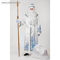 Карнавальный костюм «Дед Мороз», сатин, аппликация, р. 54-56, рост 188 см, цвет белый