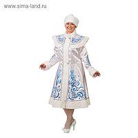 Карнавальный костюм «Снегурочка», сатин, шуба с аппликацией, шапка, р. 52-54, рост 176 см, цвет белый
