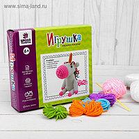 Набор для создания игрушки из пряжи «Единорог», игла пластиковая, крючок