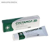Актив гель «Сустамол ZD» с экстрактом сабельника для мышц и суставов, 50 мл.