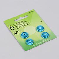 Кнопки пришивные, d = 15 мм, 4 шт, цвет синий