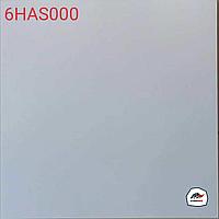 Керамогранит матовый 6HAS000 600х600 (новинка)