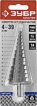 Сверло ступенчатое, сталь Р4М2, ЗУБР 4-39мм, 14 ступеней