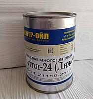 Смазка литол-24, 800гр.