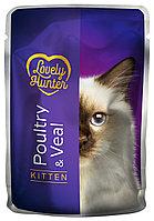 Lovely Huntrer Kitten Poultry&Veal, для котят с птицей и телятиной, пауч 85 г.