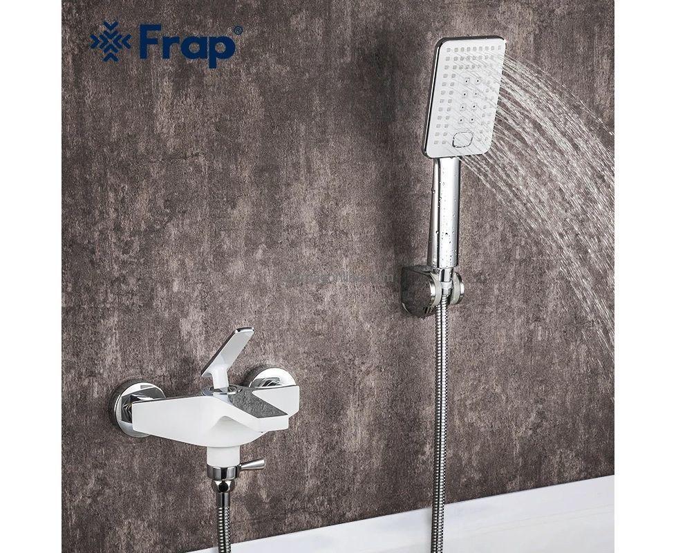 Смеситель для ванны Frap F3258 белый